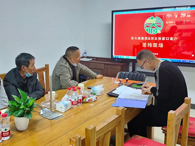 河北客户订购豆腐机准备在旅游村做项目