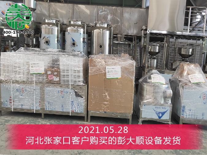 河北张家口客户订购的新款300豆腐机准备发货