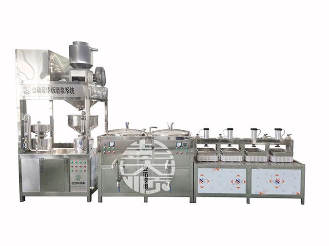 豆腐机器的出现,解决了传统做豆腐的生产方式