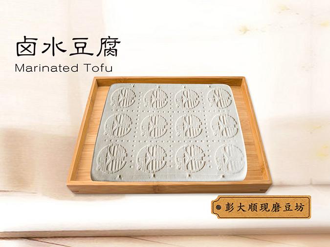 用豆腐机器可以做出几种豆腐?