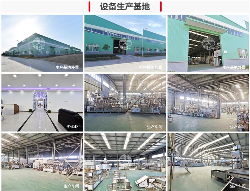 豆腐机厂家生产豆腐机器基地