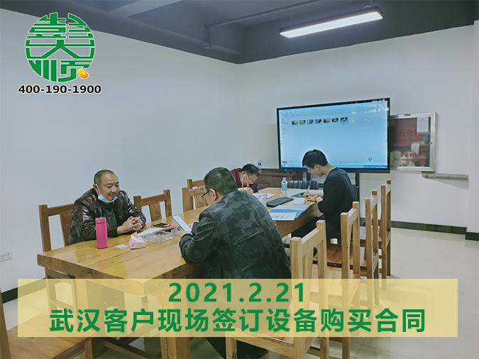 武汉刘老板订购彭大顺小型豆腐机一台
