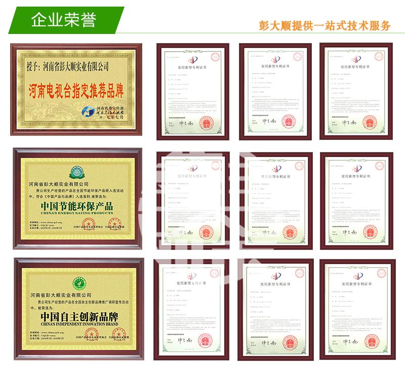 彭大顺豆腐机器厂家的实力展示