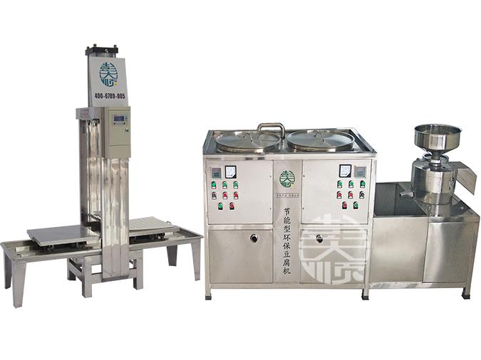 豆腐干生产线设备